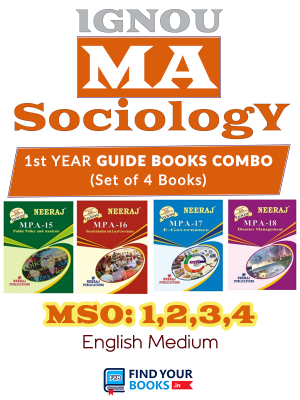 IGNOU MA Sociology MSO1, MSO2, MSO3 & MSO4 in English Medium - Combo