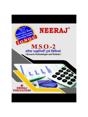 IGNOU : MSO-02 Research Methods and Methodologies (HINDI)