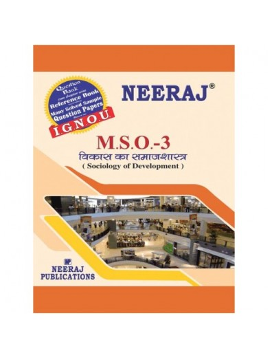IGNOU MSO-3 Help Book in Hindi Medium