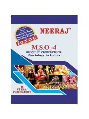 IGNOU : MSO-04 Sociology in India (HINDI)