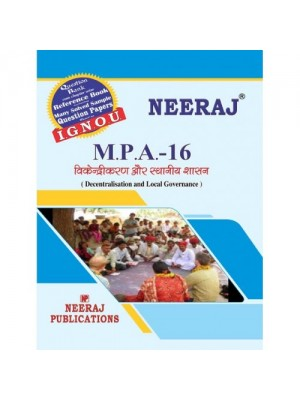 IGNOU : MPA - 16 Decentralisation & Local Governance (HINDI)