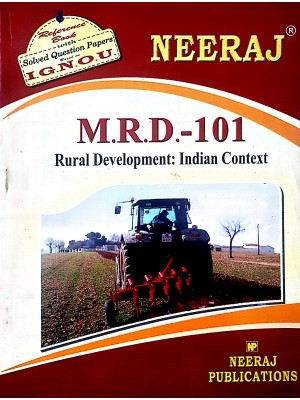 MRD-101 Rural Developement : Indian Context - IGNOU Guide Book For MRD101 - English Medium