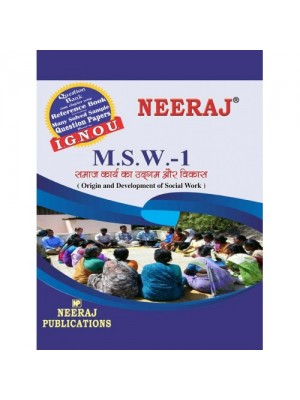 MSW-1 Origin & Development of Social Work in Hindi Medium