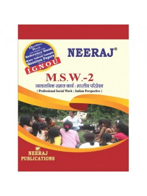 MSW-2 Professional Social Work: Indian Prospective in Hindi Medium