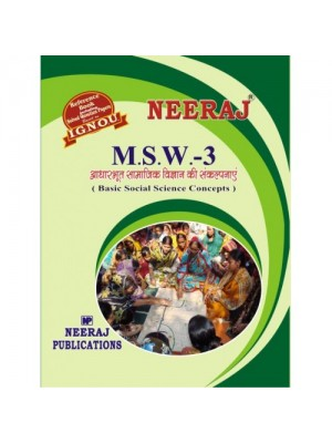 MSW-3 Basic Social Science Concepts (HINDI)