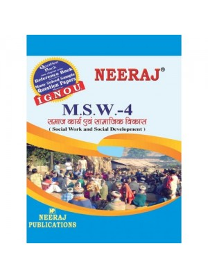 MSW-4 Social Work and Social Development (HINDI)