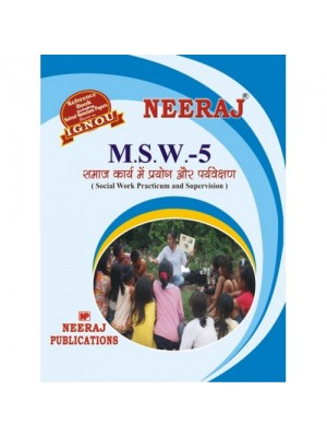 MSW-5 Social Work Practical & Supervision in Hindi Medium