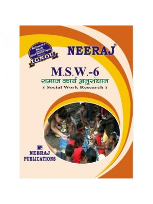 MSW-6 Social Work Research (HINDI)