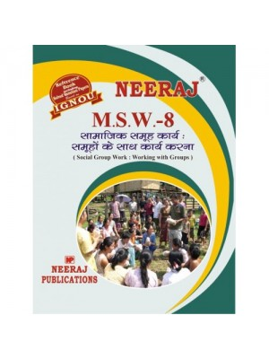 MSW-8 Social Group Work : Working with Groups in Hindi Medium