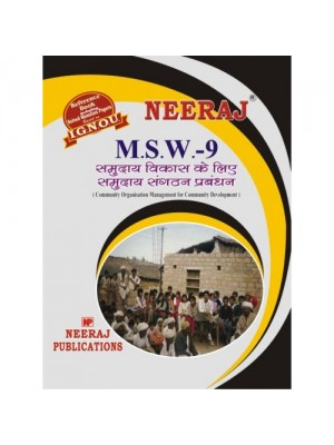 MSW-9 Community Organization Management for Community Developments in Hindi Medium