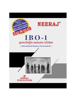 IBO-1 International Business Environment: IGNOU Guide Book in Hindi Medium