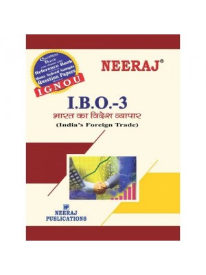 IBO-3 India's Foreign Trade  IGNOU Guide Book For IBO-3 (Hindi Medium)