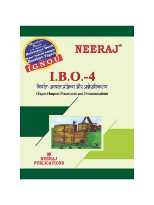 IBO-4 Export-Import Procedure & Documentation: IGNOU Guide Book in Hindi Medium
