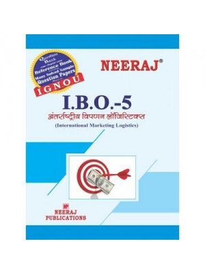 IBO-5 International Marketing Logistics - IGNOU Guide Book For IBO5 - Hindi Medium