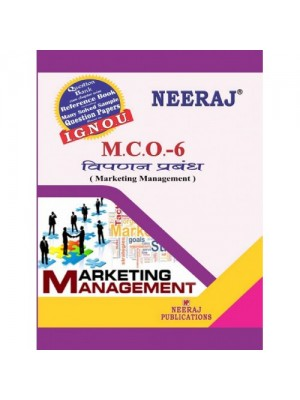 MCO-6 Marketing Management - IGNOU Guide Book For MCO6 - Hindi Medium