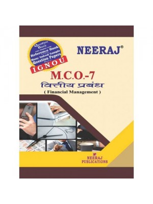 MCO-7 Financial Management - IGNOU Guide Book For MCO7 - Hindi Medium