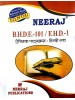 BHDE 101/EHD 1 Hindi Gadh - IGNOU Guide Book For EHD1 or BHDE101
