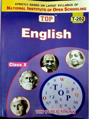 T202 English - NIOS Guide Book For N202