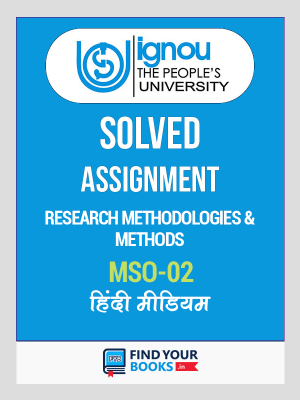 MSO-2 IGNOU Solved Assignment 2019-20 in Hindi Medium