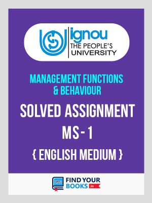 MS1 - IGNOU Solved Assignment For MS1 - 2018