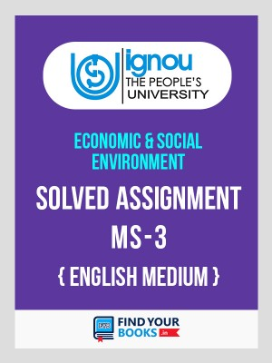 MS3 - IGNOU Solved Assignment 2019 - 1st Semester