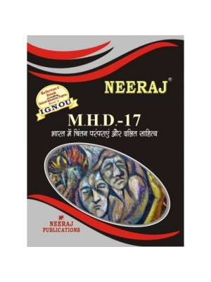 MHD-17 - IGNOU Guide Book For Bharat Ki Chintan Paramparain Aur Dalit Sahitye