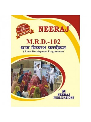 MRD-102 - Rural Development Program - English Medium