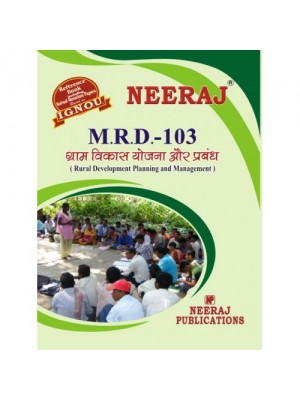 MRD-103 - Rural Development : Planning And Management - English Medium