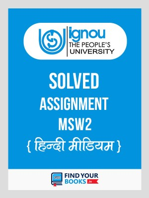 MSW-2 IGNOU Solved Assignment 2018-19 in Hindi Medium