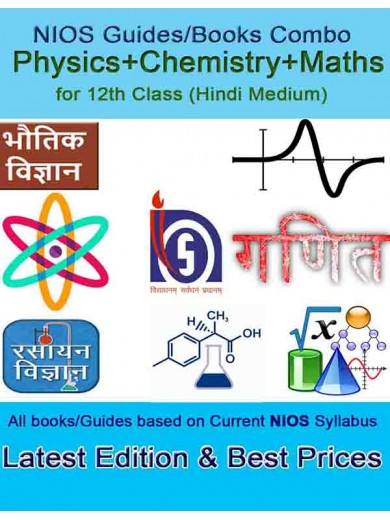 Maths, Physics & Chemistry Guides Combo in Hindi Medium- NIOS