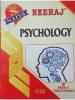 NIOS - 222 Psychology - Guide Book For Class 10th - English Medium