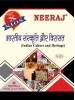 N-223 Indian Heritage Of Culture Class-X (HINDI MEDIUM)