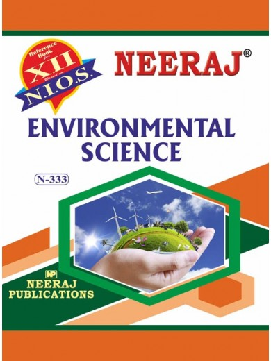 NIOS - 333  Environmental Science - Guide Book For Class 12th - English Medium