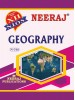 N-316 Geography (ENGLISH MEDIUM) - Class 12th