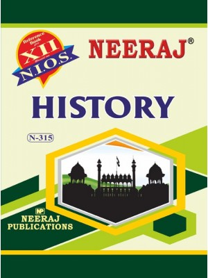 NIOS 315 History - Guide Book For Class 12th - English Medium