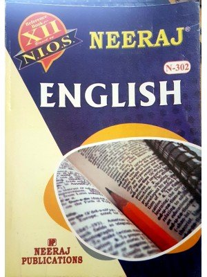 NIOS - 302 English - Guide Book For Class 12th