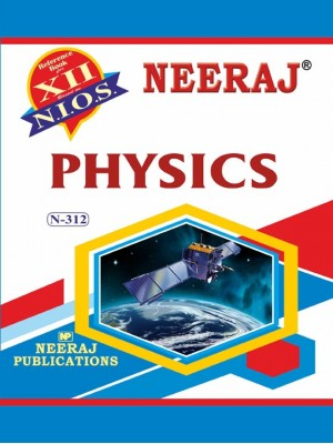 NIOS - 312 Physics - Guide Book For Class 12th - English Medium