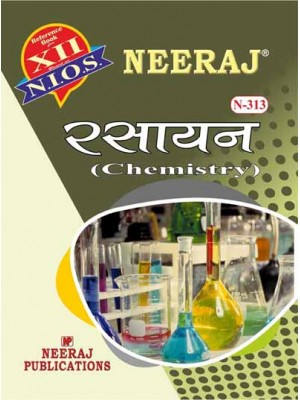 NIOS - 313 Chemistry - Guide Book For Class 12th - Hindi Medium