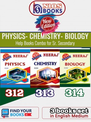 NIOS Physics, Chemistry & Biology  (PCB) Guides Combo in English Medium
