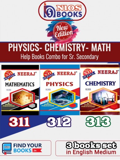 Maths, Physics & Chemistry Guides Combo in English Medium- NIOS