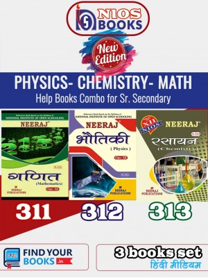 NIOS Books for Class 12 | NIOS Help Guides for Sr  Secondary