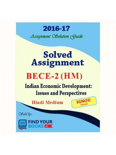 BECE-2 in Hindi IGNOU Solved Assignment 2017