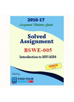 BSWE-5 Solved Assignment in English - 2017