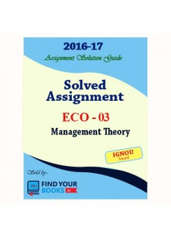 ECO-3 in English Solved Assignments-2017