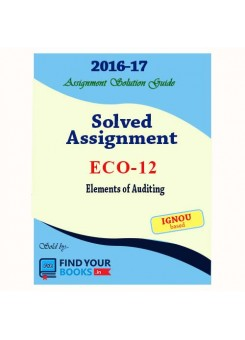 ECO-12 in English Solved Assignments-2017