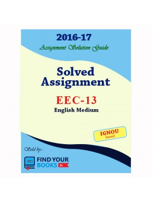 EEC-13 English IGNOU Solved Assignment 2017