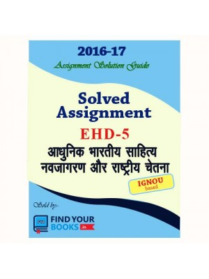 EHD-5 IGNOU Solved Assignment 2017