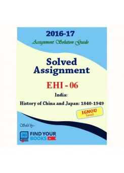EHI-6 IGNOU Solved Assignment-2017 in English Medium
