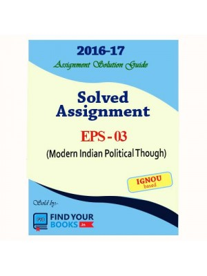 EPS-3 GNOU Solved Assignment-2017 in English Medium