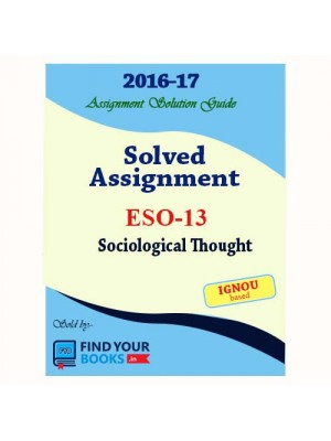 ESO-13 IGNOU Solved Assignment-2017 in English Medium